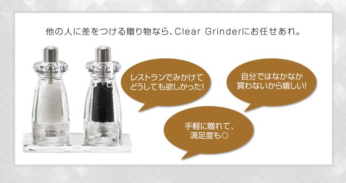 上質な時間を生むのは、一流の道具だけ。Cool Grinder