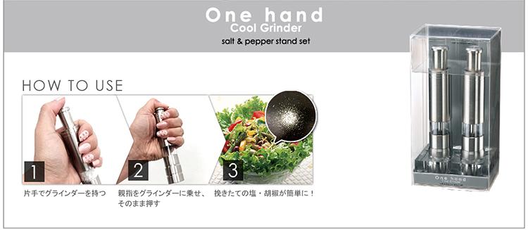 使い方はとっても簡単。親指で押すだけ。